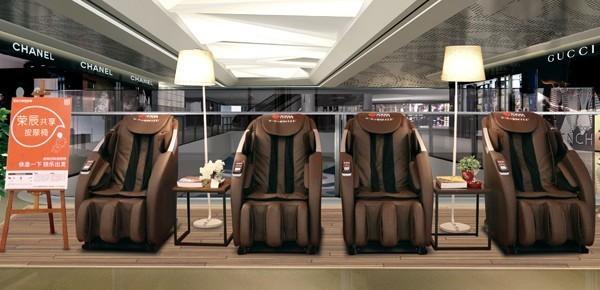 """共享按摩椅大量进入商场酒店,创业新模式""""躺着""""赚钱"""